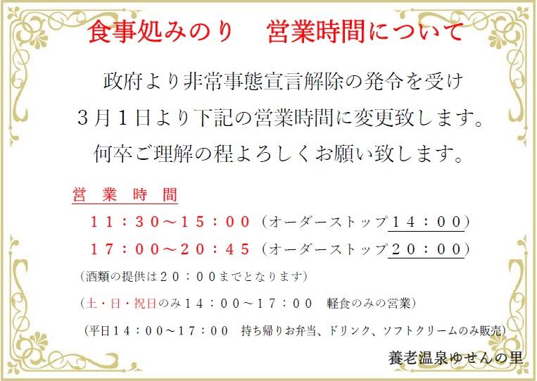 事態 解除 非常 宣言 緊急事態宣言、全国解除が正式決定。「日本モデルの力を示した」 〜東京は「新しい日常」定着へ独自の活動再開「ロードマップ」